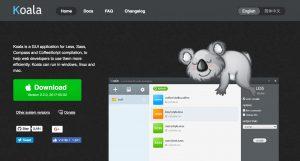 koalaでjsファイルを保存したときに自動で複数ファイルを圧縮[minify]するあれこれ
